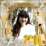 честита-нова-2014-г.-приятели!