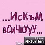 new:-1280617386