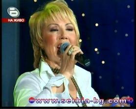 сръбска-музика