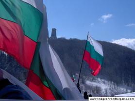 българия-bulgaria