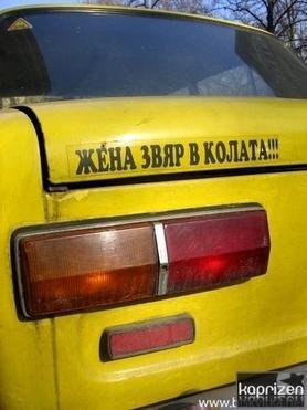 сеирът-в-българия