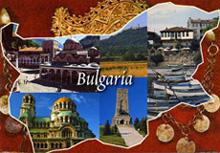 ***българия-и-нейните-красоти***