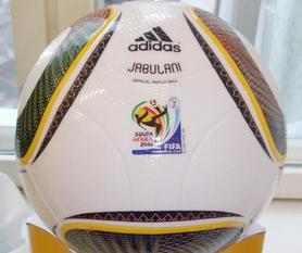 световно-първенство-по-футбол-2010-в-южна-африка