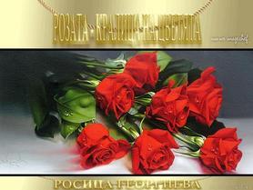 розата--кралицата-на-цветята