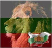 велика-българия