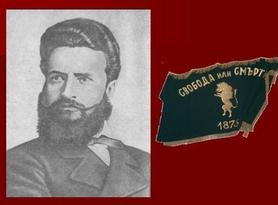 2-юни--ден-в-памет-на-ботев-и-на-загиналите-за-свободата-на-българия