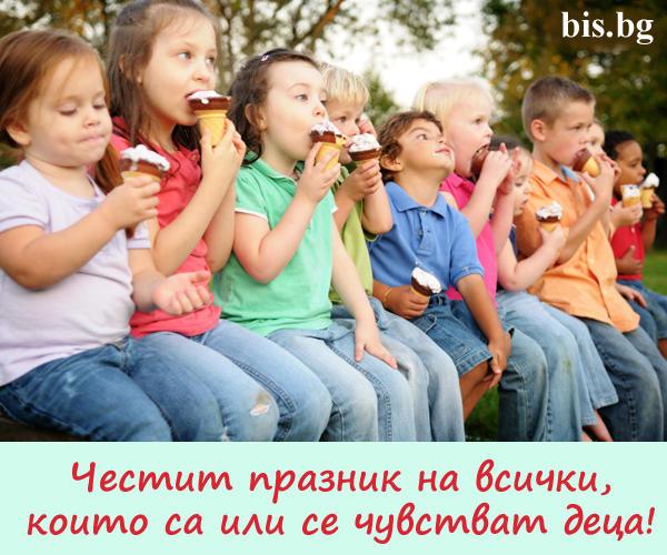 Картички за Деня на Детето