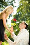 Картички за Свети Валентин - Денят на Влюбените (14 Февруари)