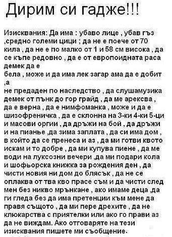 разни5
