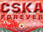 cska-forever