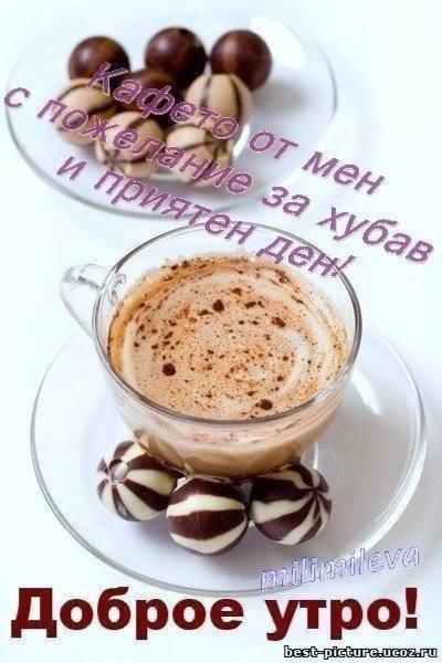 накафе